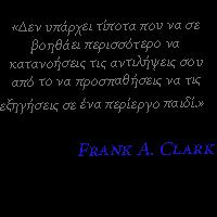 Clark200x200