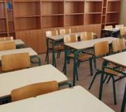 Θέματα Πανελλαδικών Εξετάσεων - Έκθεση 2004