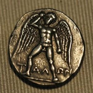 Τάλως - Θέματα Πανελληνίων Αρχαία